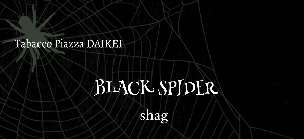 image shag black spider