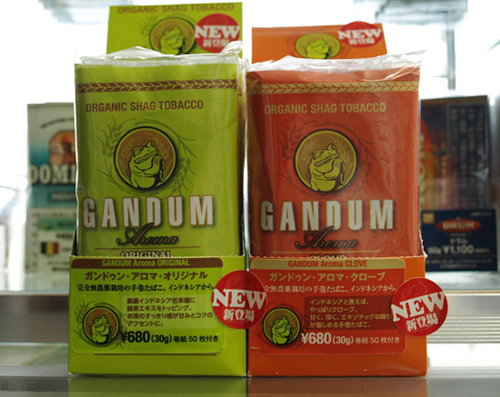 GANDUM ガンドゥン