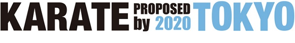 img KARATE proposed 2020 TOKYO JAPAN