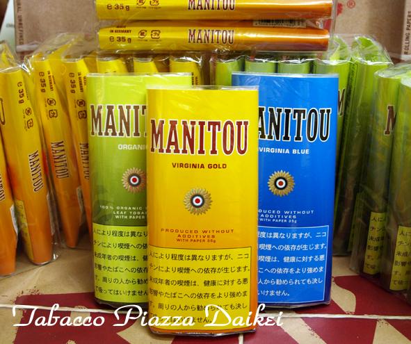 image: MANITOU