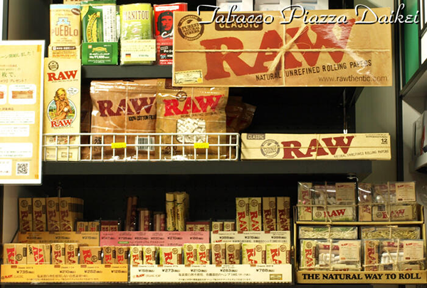 item:RAW_allitem