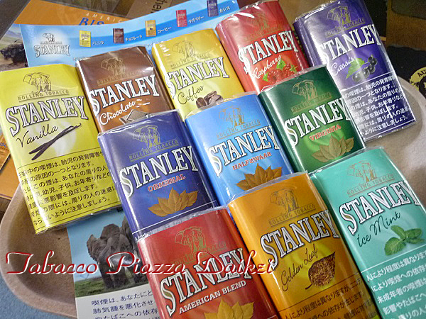 STANLEY Shag
