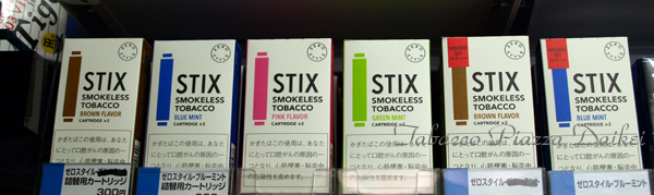 image: Stix package
