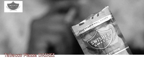 SwisherSweets_New