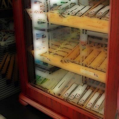 cigar_ps3