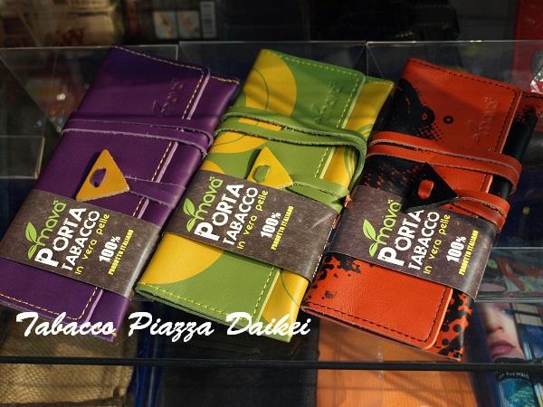 image: mava rollup pouch