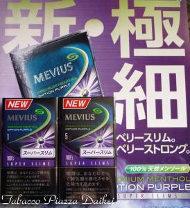 mevius_superslims_100