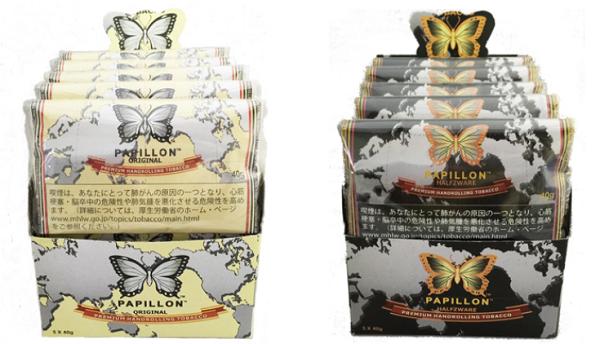 image: papillon