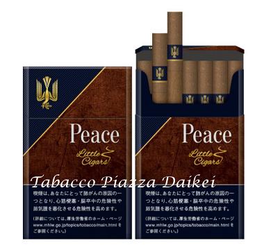 peace_littlecigars_m