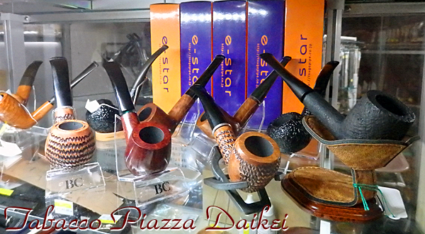 image: pipe_smoking