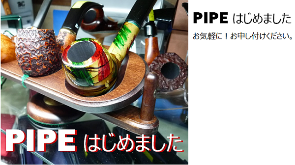 image: pipe