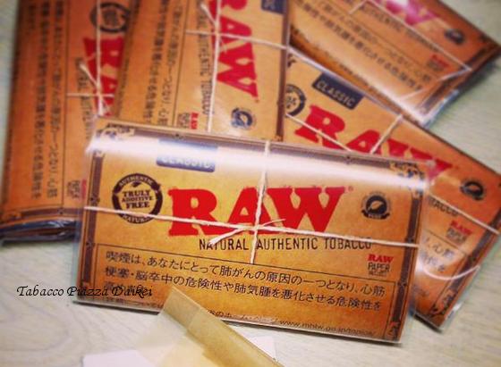 raw_shag_DAIKEI