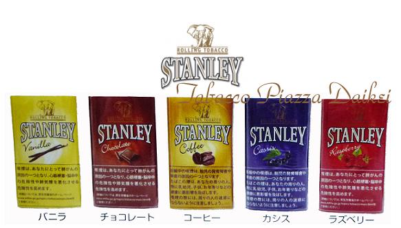 image Stanley 5flavor
