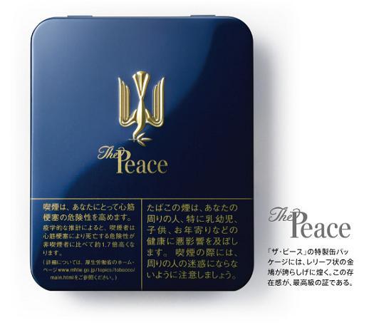 The Peace ザ・ピース