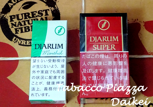 djarum_super